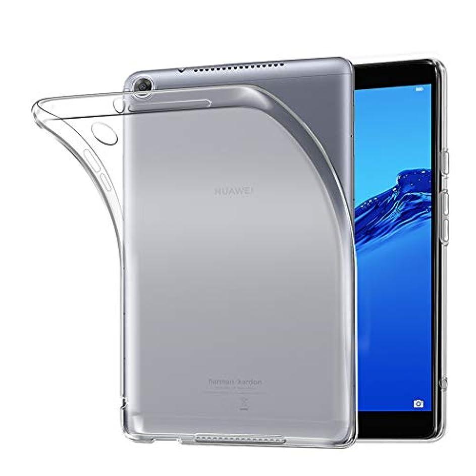 手当びっくりした認識HUAWEI 8.0インチ MediaPad M5 lite Touch ケース A-VIDET 衝撃吸収バンパー アンチスクラッチ クリスタル ソフト TPU素材製 MediaPad M5 lite 8.0 ケース HUAWEI MediaPad M5 lite 8.0 タブレット対応 (半透明)