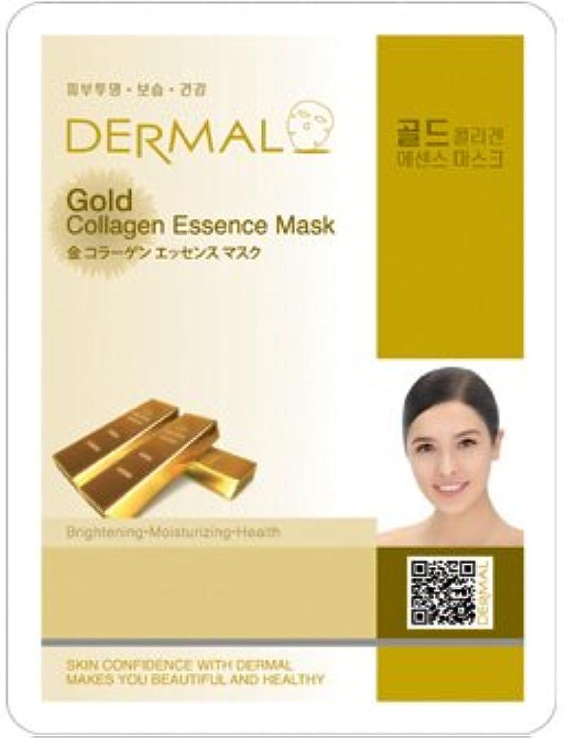 粘り強い資格情報擁するシートマスク 金(ゴールド) 100枚 ダーマル(Dermal) フェイス パック
