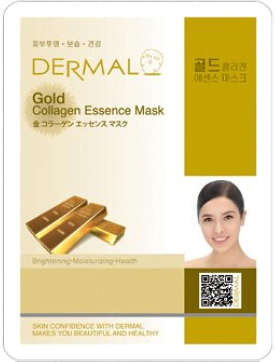 バスルーム他の日療法シート マスク 金(ゴールド) ダーマル Dermal 23g (10枚セット) フェイス パック