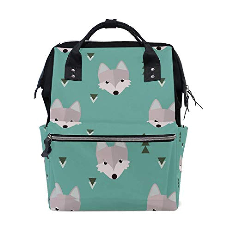 ママバッグ マザーズバッグ リュックサック ハンドバッグ 旅行用 動物 狐柄 可愛い ファション