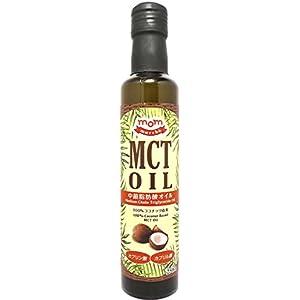 ママ・マルシェ MCTオイル 250ml ココナッツ材料使用100% 中鎖脂肪酸 カプリル酸 カプリン酸 mom marché MCT Oil 250g (Coconut 100%) Medium Chain Triglyceride Oil (Capric Acid/Caprylic Acid)