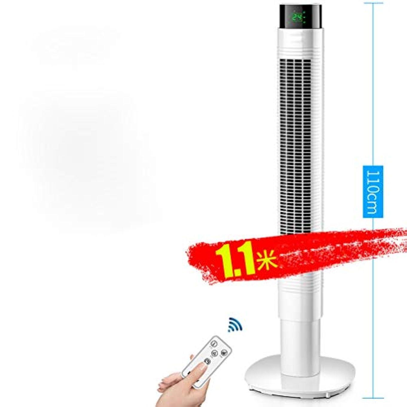 欺く爵出身地扇風機 タワーファン スリム, 左右自動首振りタワーファンリモコン付き パワフル送風 風量3段階 静音モード DCモーター搭載 タイマー機能 9時間 60W,With remote control