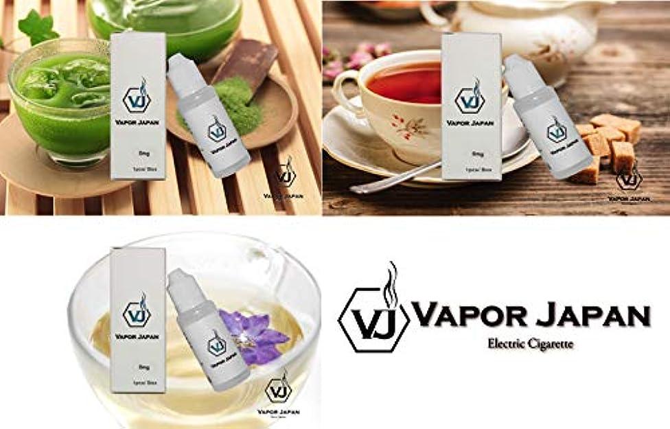 急降下農場ゴネリル国産ブランド☆5ml ⑨ グリーンティー 紅茶 ジャスミン 電子タバコ リキッド セット 5ml 3本 ベイパージャパン