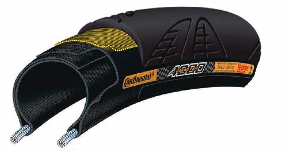 複製付き添い人ブランドContinental(コンチネンタル) GrandPrix 4000 S II Bk-Bk skn fd 700x20C 0100936