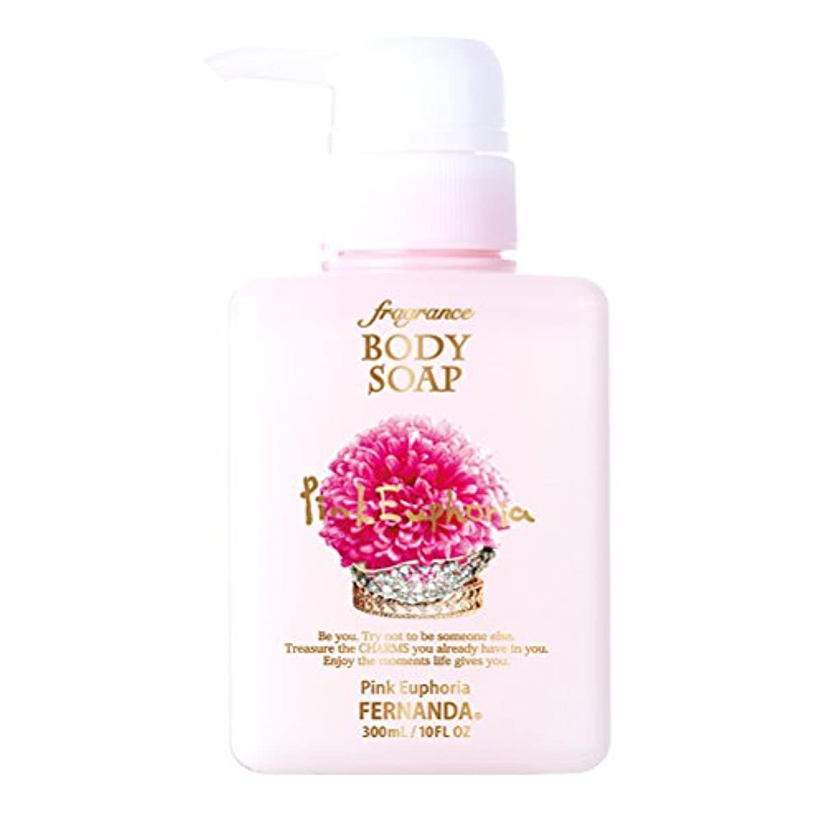 謎めいたあたり噴出するFERNANDA(フェルナンダ) Fragrance Body Soap Pink Euphoria (ボディソープ ピンクエウフォリア)