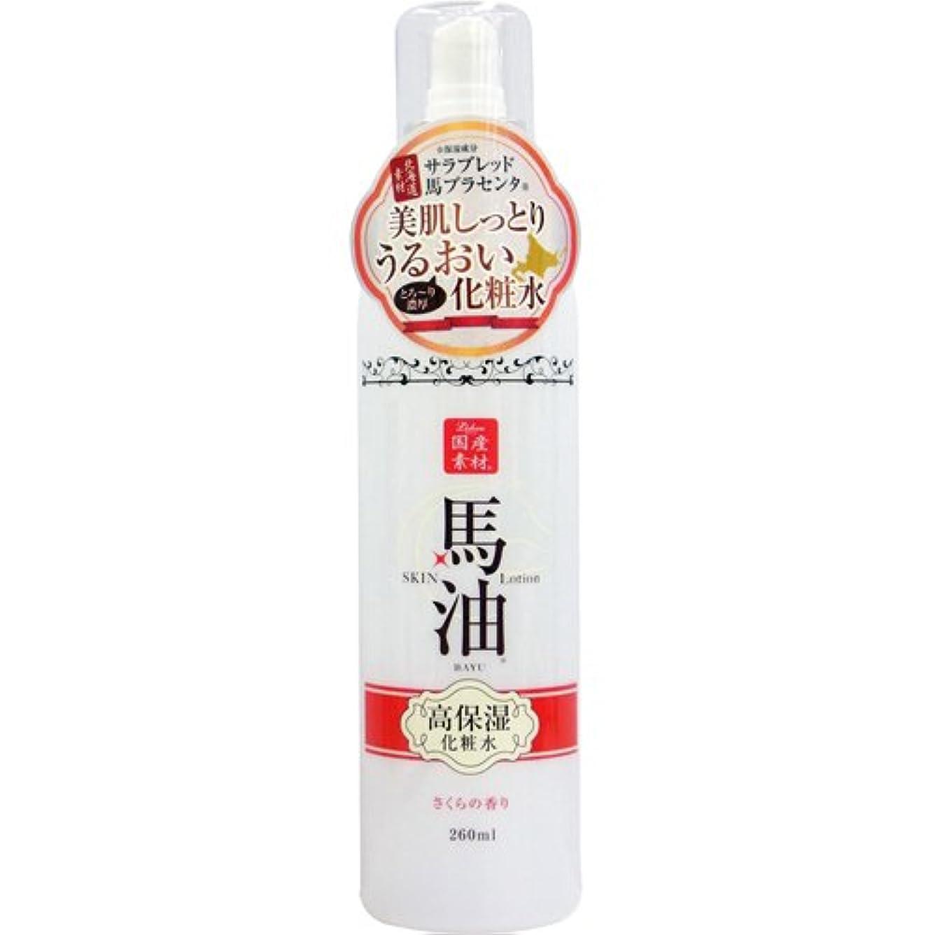 機械的に野ウサギ落花生リシャン 馬油化粧水 (さくらの香り) (260mL)