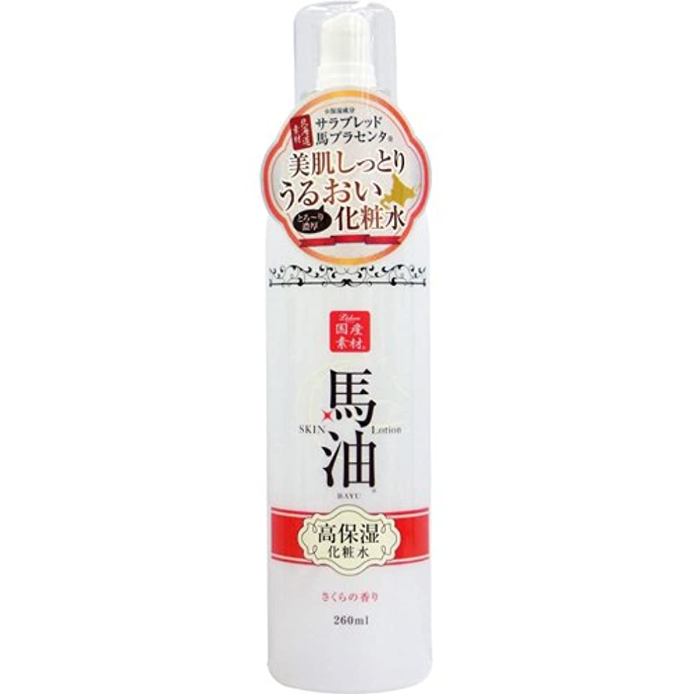 背景誇張合唱団リシャン 馬油化粧水 (さくらの香り) (260mL)