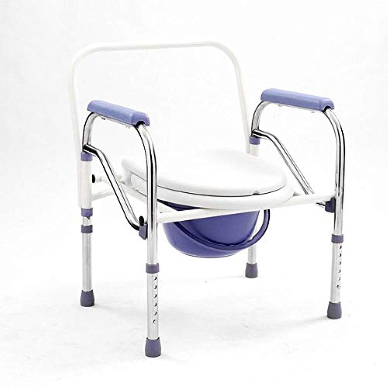 民間フィールド染色高齢者の歩行者のための多機能便器椅子、折りたたみ軽量便器椅子