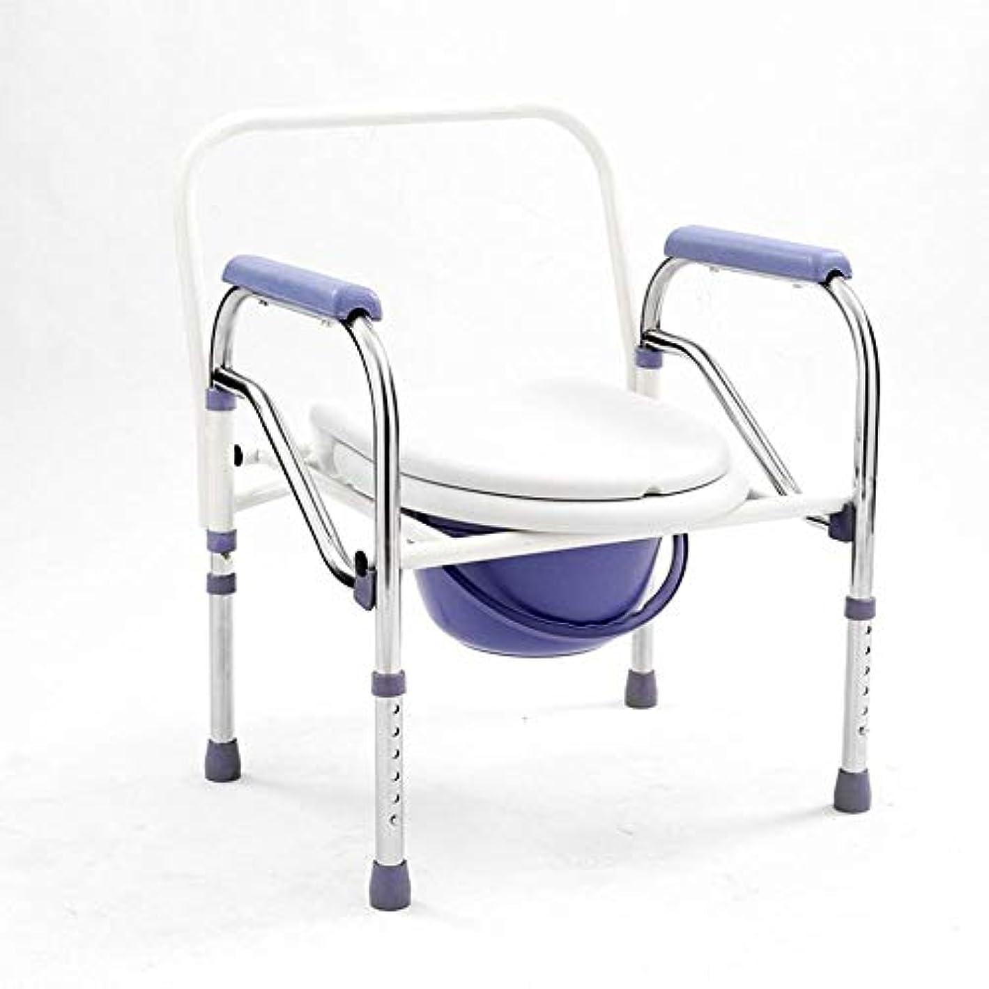 ラビリンス採用サーバント高齢者の歩行者のための多機能便器椅子、折りたたみ軽量便器椅子