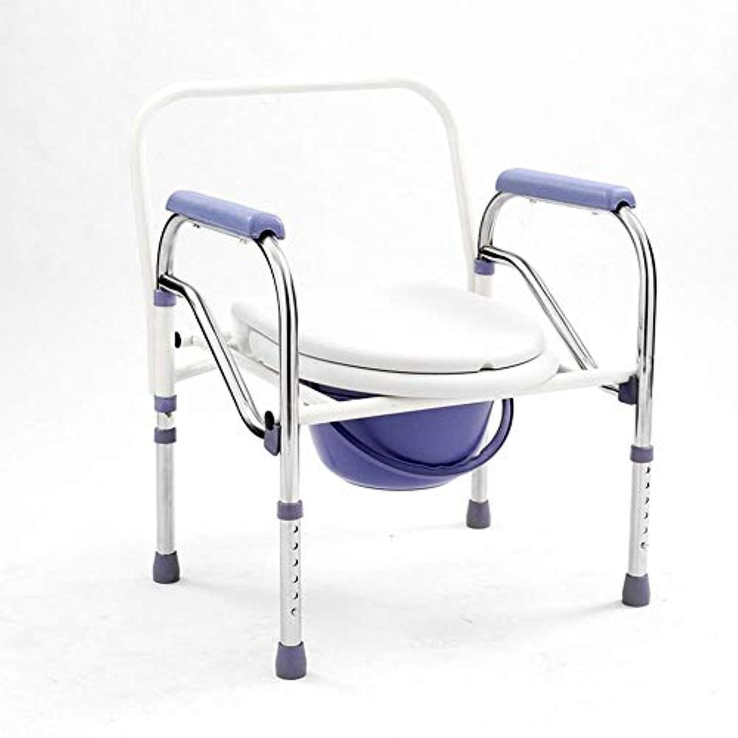 試みる先生つま先高齢者の歩行者のための多機能便器椅子、折りたたみ軽量便器椅子