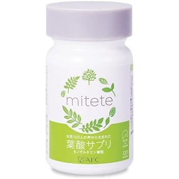 mitete 葉酸サプリ 30日分 AFC公式 (女性100人の声から生まれた葉酸サプリ)【鉄 鉄分 カルシウム ビタミン ミネラル エーエフシー】