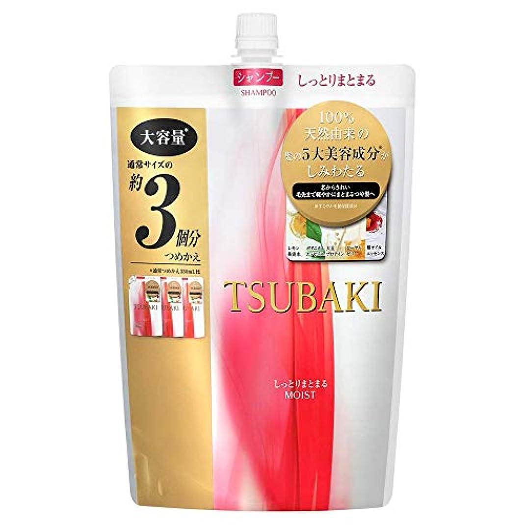 【大容量】 TSUBAKI しっとりまとまるシャンプー 詰め替え用 1000ml