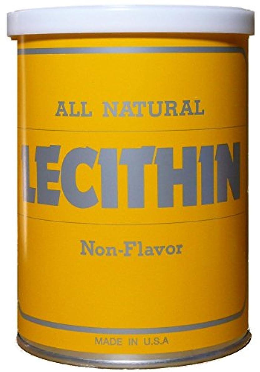 窒素食料品店野菜レシチン ノンフレーバー