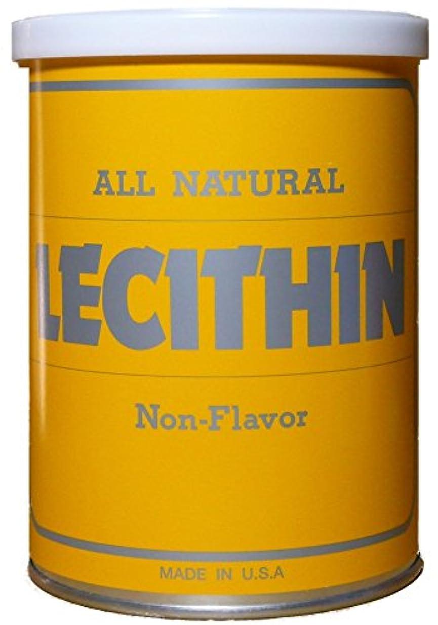 毎回食べる盆レシチン ノンフレーバー