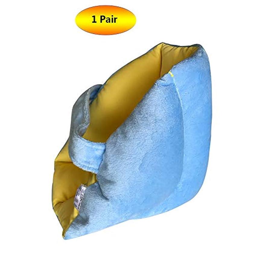 空電球作成者ヒールプロテクター、ソフト慰めヒール枕、ヒールフロートヒールプロテクター、高齢者の足補正カバー - 1ペア,1Pair