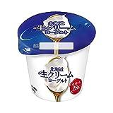 【冷蔵】北乳 北海道生クリームヨーグルト 10個