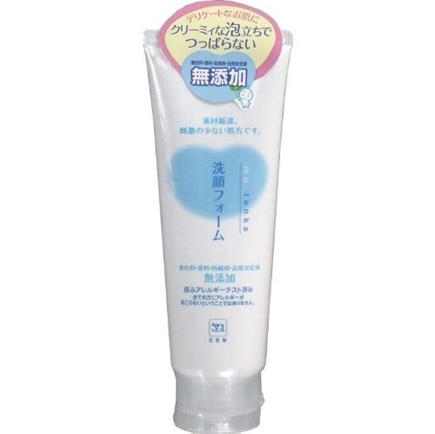 エネルギー滑る所得【セット品】カウブランド 無添加 洗顔フォーム 120g 4個