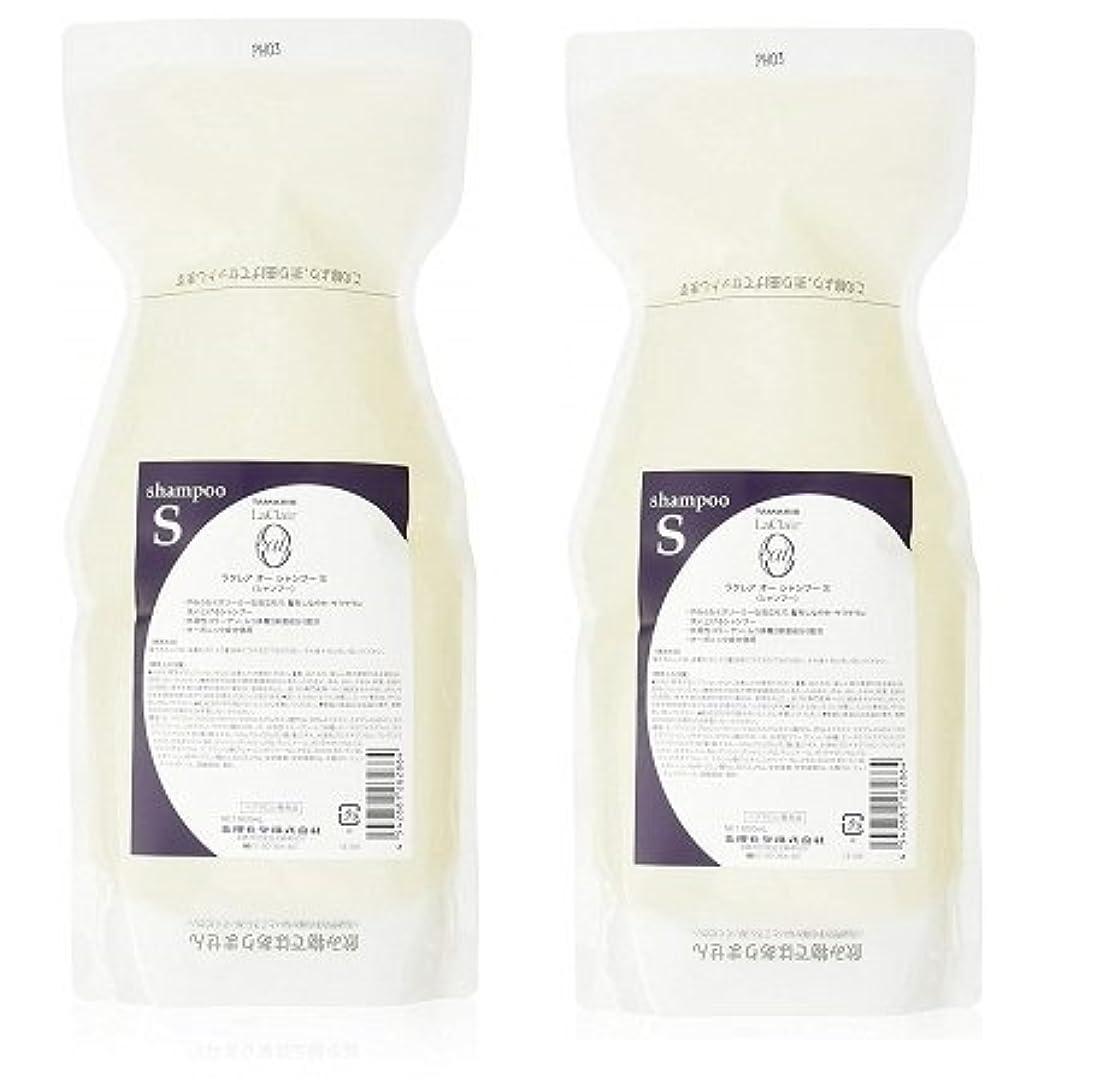 乳製品コショウ重さ【2本セット】 タマリス 新ラクレア オー シャンプー S 600ml レフィル