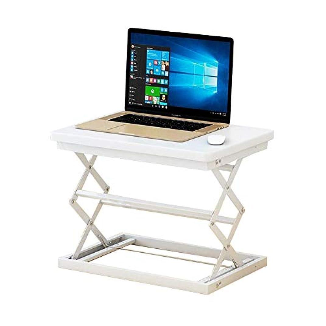 貪欲ヒョウフライトCJC テーブル人間工学に基づいた折りたたみ式の高さ調整可能なデスクスタンドコンバーターラップトップモニターPCのデスクトップ (色 : 白)