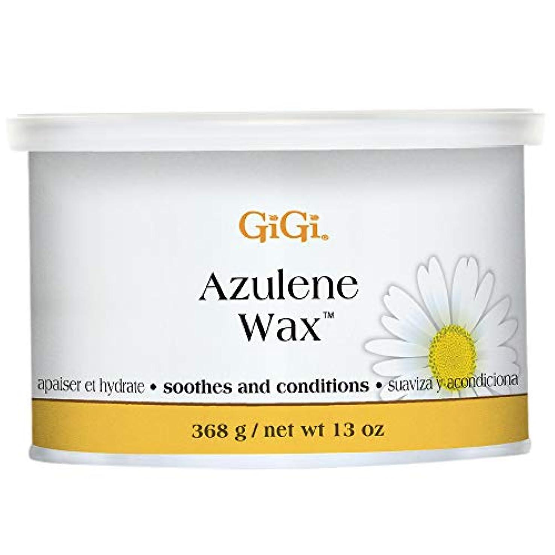 ほこり職業繕うGiGi Azulene Wax Soothes and Conditions All Skin Types 368g by Gigi