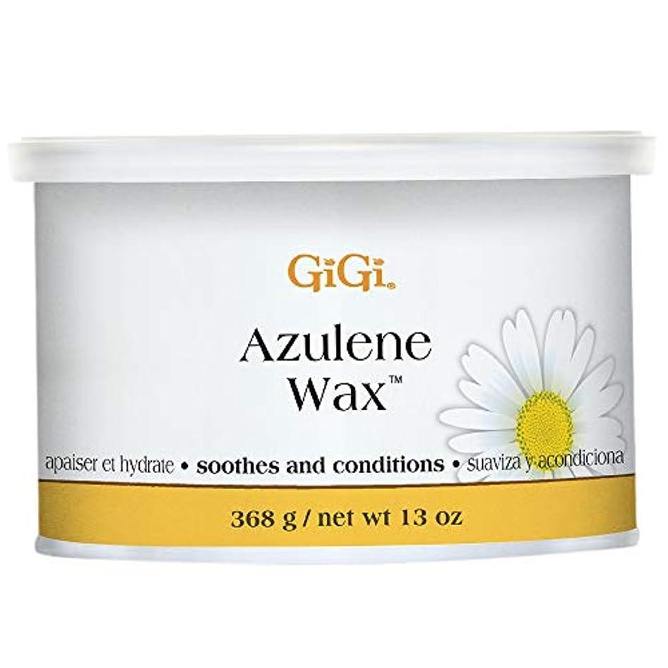 イソギンチャクサーマル食品GiGi Azulene Wax Soothes and Conditions All Skin Types 368g by Gigi