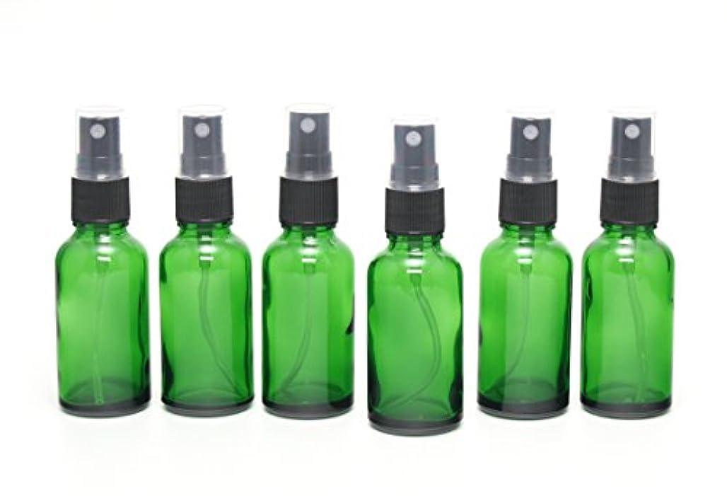 バーハウス分析する遮光瓶 スプレーボトル (グラス/アトマイザー) 30ml グリーン/ブラックヘッド 6本セット【対象エリア送料無料 ※1】