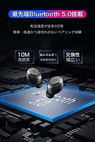 『【最先端Bluetooth5.0&IPX7防水】 Bluetooth イヤホン Hi-Fi高音質 自動ペアリング 90時間連続駆動 3Dステレオサウンド AAC8.0対応 タッチ型 完全ワイヤレス イヤホン ブルートゥース イヤホン 軽量 Siri対応 左右分離型 片耳 両耳とも対応 マイク内蔵 技適認証済 日本語音声提示 iPhone/iPad/Android対応 (ブラック)』の8枚目の画像