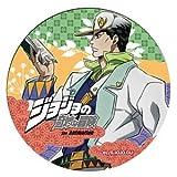 ジョジョの奇妙な冒険 ダイヤモンドは砕けない 和紙缶バッジ 空条承太郎(描き下ろし)