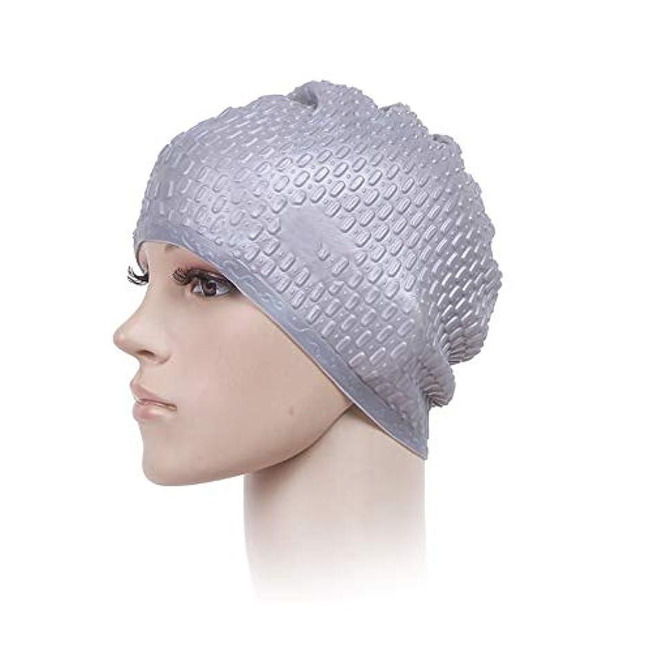 チェス動作引退するスイムキャップ 増加の弾丸ヘッドシリコーン防水水泳帽の男性と女性の耳には、水泳帽大人を削除します 水泳に使用できます (Color : Silver, Size : 19X20cm)
