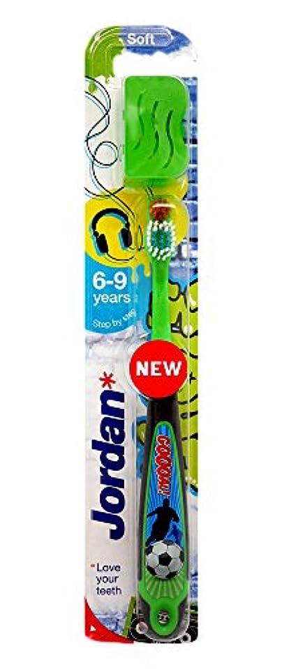 チート因子検出器(ジョルダン)Jordan 子供用 歯ブラシ ノルウェージョルダン社製(6-9才 : ステップ3)
