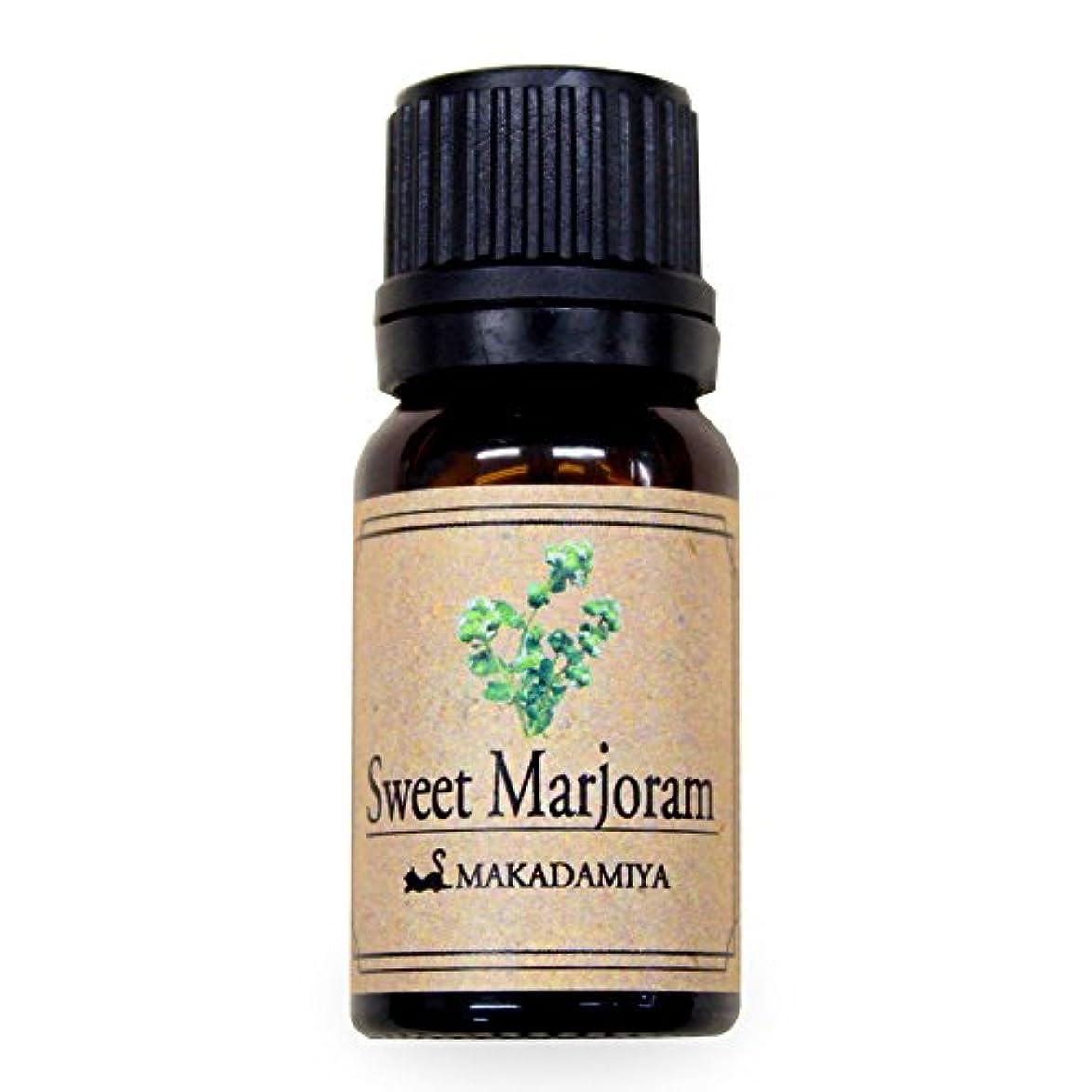 保安広まった苦しみスイートマージョラム10ml 天然100%植物性 エッセンシャルオイル(精油) アロマオイル アロママッサージ aroma Sweet M.
