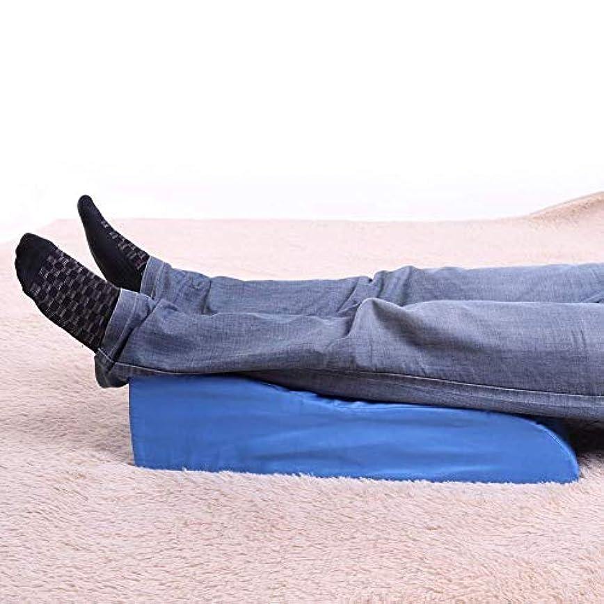 メナジェリーハーフ豆カバーが付いている医学の泡の足のエレベーターの枕-横寝、妊娠、腰痛、足上げ、坐骨神経痛のためのくさび膝枕