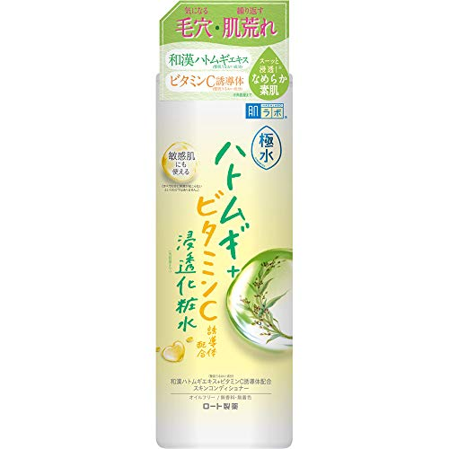 肌研 極水 ハトムギ+浸透化粧水 1個