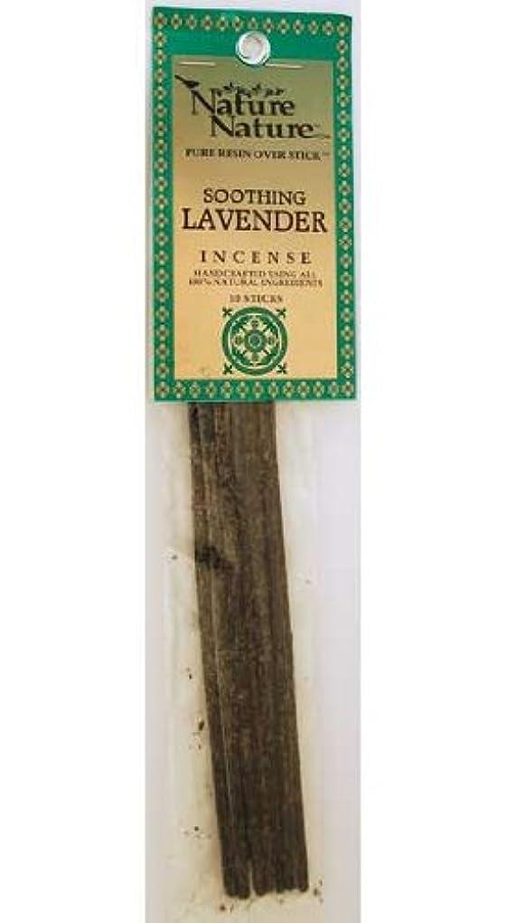 弓順応性のある放送Nature Nature Pure樹脂Incense – ラベンダー香り – 10 Sticks