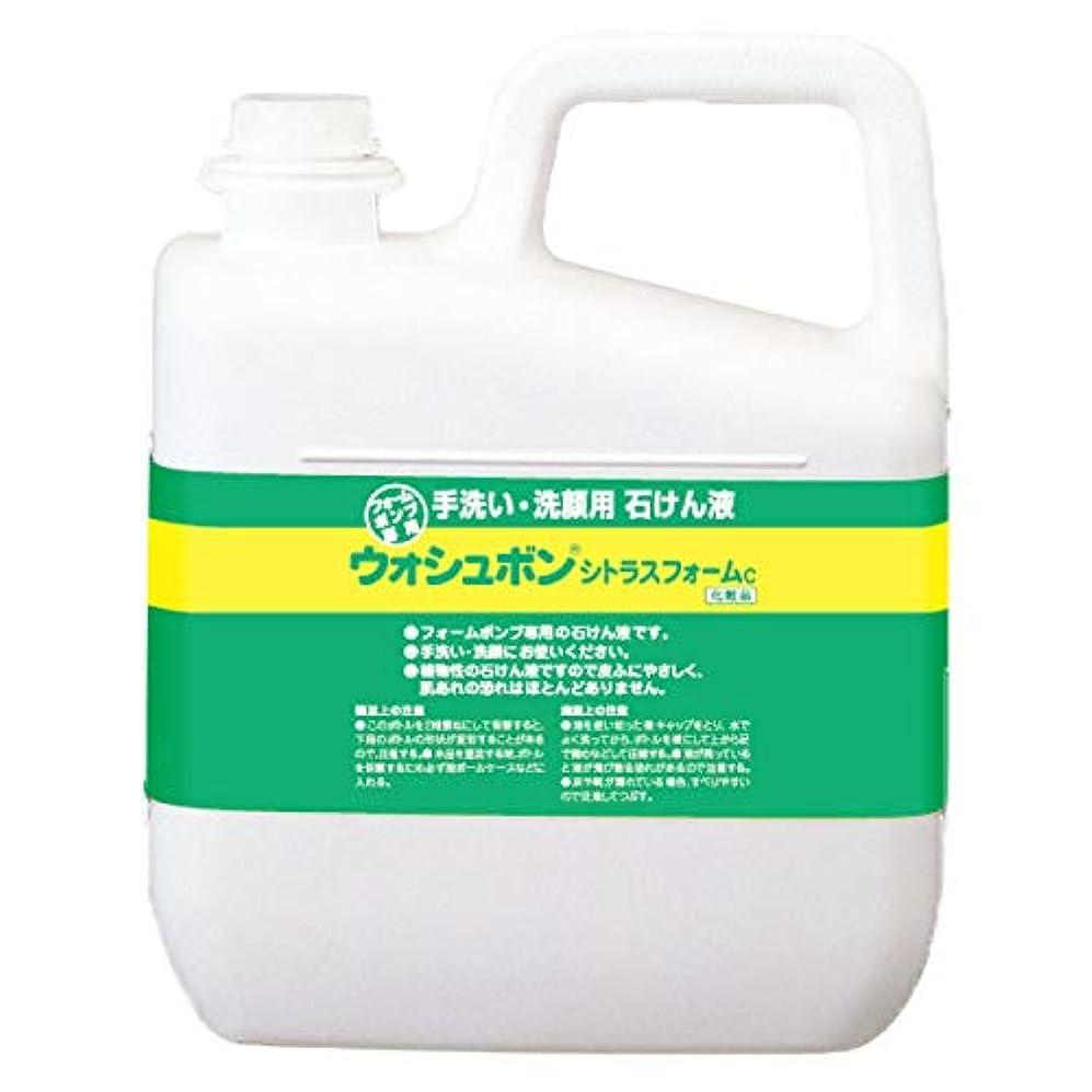 食料品店辛い習慣サラヤ ウォシュボン 手洗い用石けん液 ウォシュボンシトラスフォームC 5kg
