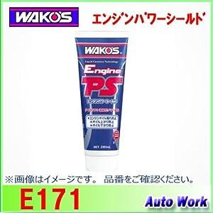 ワコーズ EPS エンジンパワーシールド オイル上がり・下がり・漏れ防止剤 E171 280ml E171 [HTRC3]