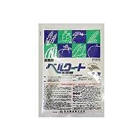 日本曹達 殺菌剤 ベルクート水和剤 500g