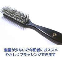 熟年用ゴマ豚毛ヘアブラシ6行植え 創業300年江戸屋のゴマ豚毛ヘアブラシ 熟年で髪が少なめな方向け