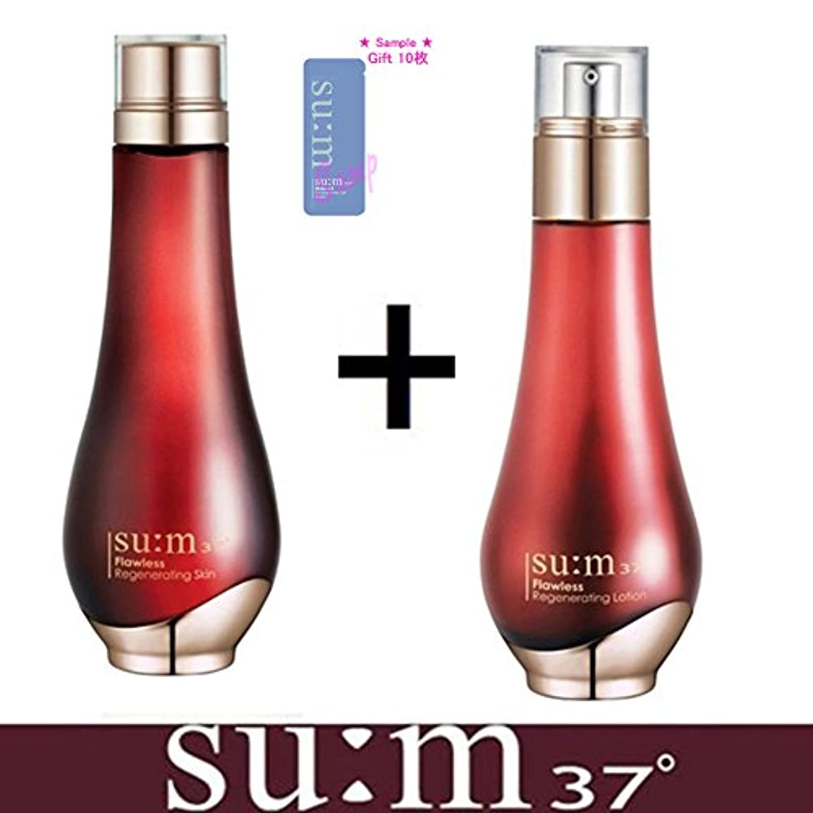 願うがっかりしたアウターsu:m37/スム37° 企画セット?激安 スム37 フロリススキン150ml + エモルジョン130ml (sum 37º Flawless Regenerating Skin 150ml + Lotion 130ml...