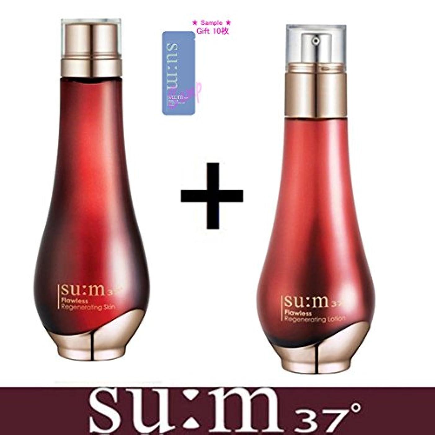 火炎煩わしいまともなsu:m37/スム37° 企画セット?激安 スム37 フロリススキン150ml + エモルジョン130ml (sum 37º Flawless Regenerating Skin 150ml + Lotion 130ml...