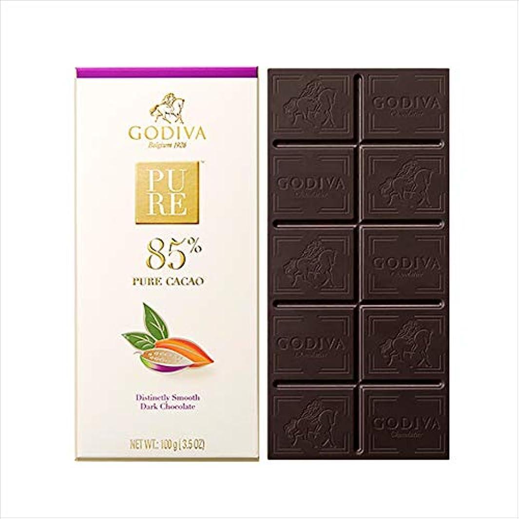 見える変形する主要なゴディバ(GODIVA)ゴディバ ピュア 85% ダークチョコレート 100g