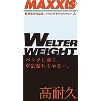 MAXXIS(マキシス) WELTER WEIGHT TUBE ウェルターウェイト チューブ 700x28/35C 仏60mm 2段式 IB87790400