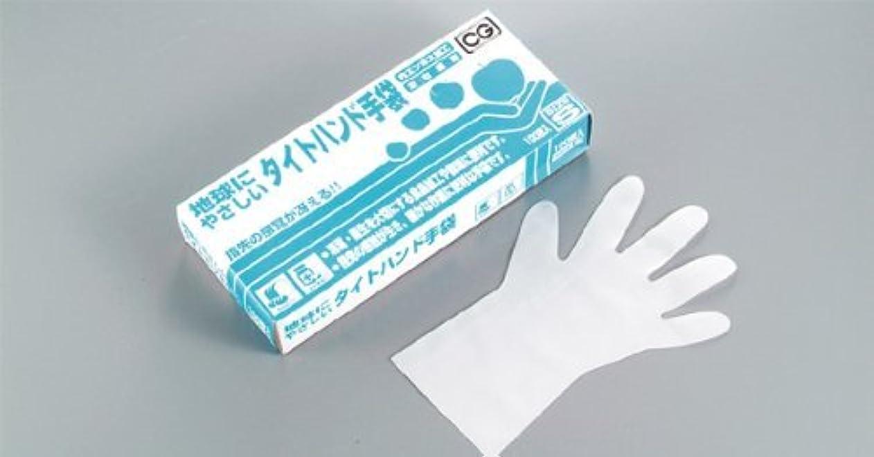 シンガータイトハンド手袋 箱入(100枚入)M ブルー 49μ