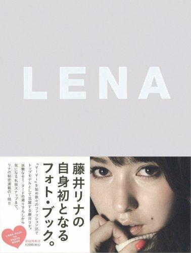 LENA 藤井リナPhoto Book (Angel works)の詳細を見る