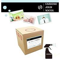 弱酸性除菌・消臭剤 「カーボニック除菌水」5Lテナーボックス