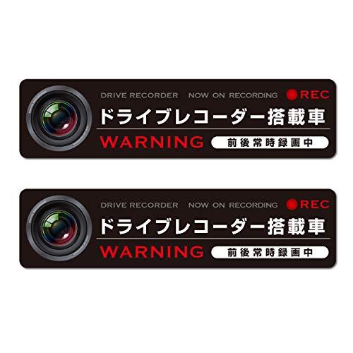 ドライブレコーダー 録画中 表示 ステッカー 防水 スタイリッシュ あおり 抑制 (Mサイズ 2枚セット, ブラック マグネットタイプ(日本語))