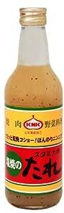 KNK 上北農産加工 スタミナ源塩焼きのたれ 380g