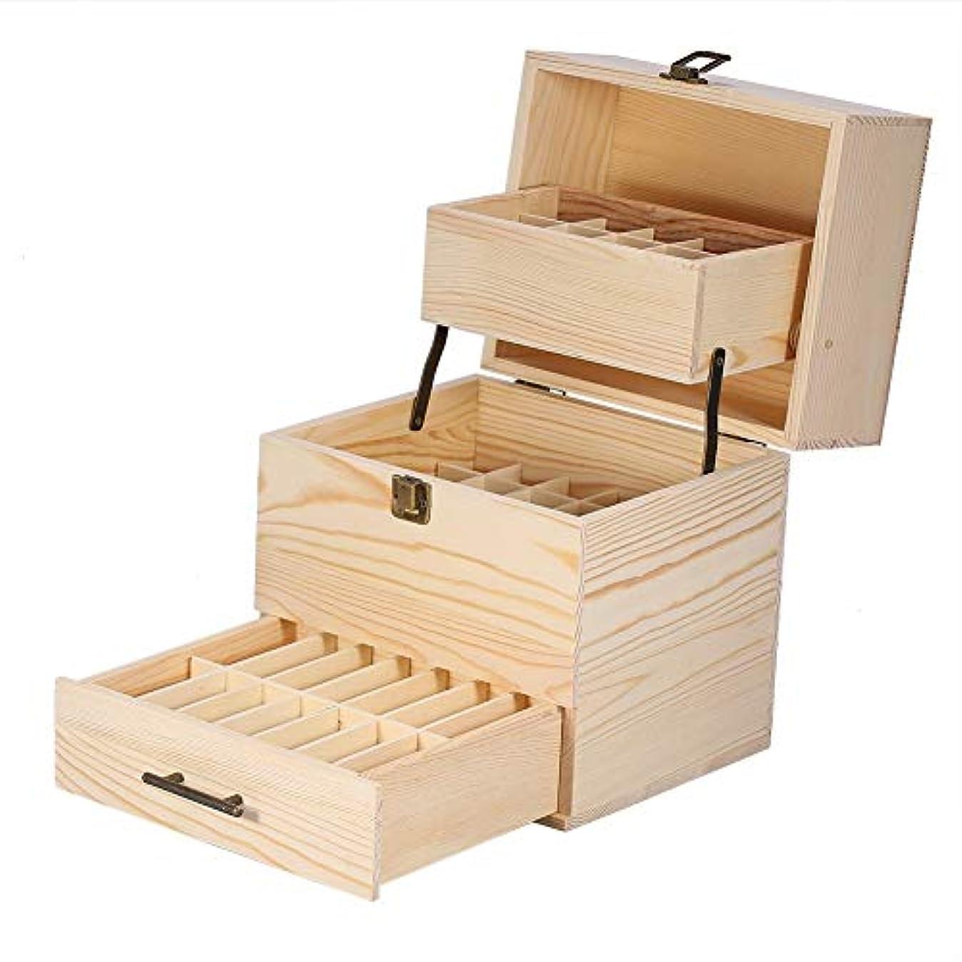 性能悲観主義者苦行木製の三層エッセンシャルオイル収納ボックス