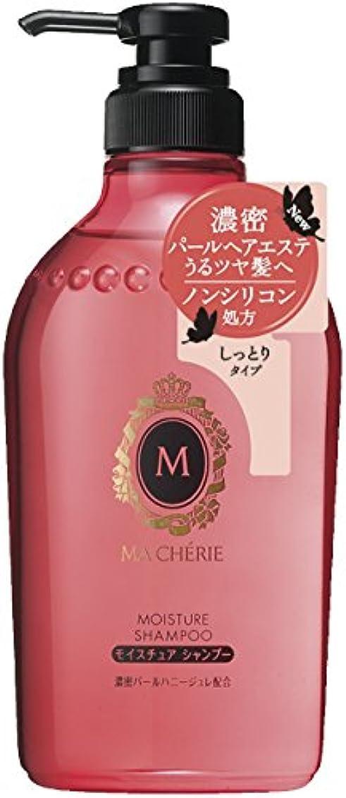 マシェリ モイスチュア シャンプー ポンプ 450ml