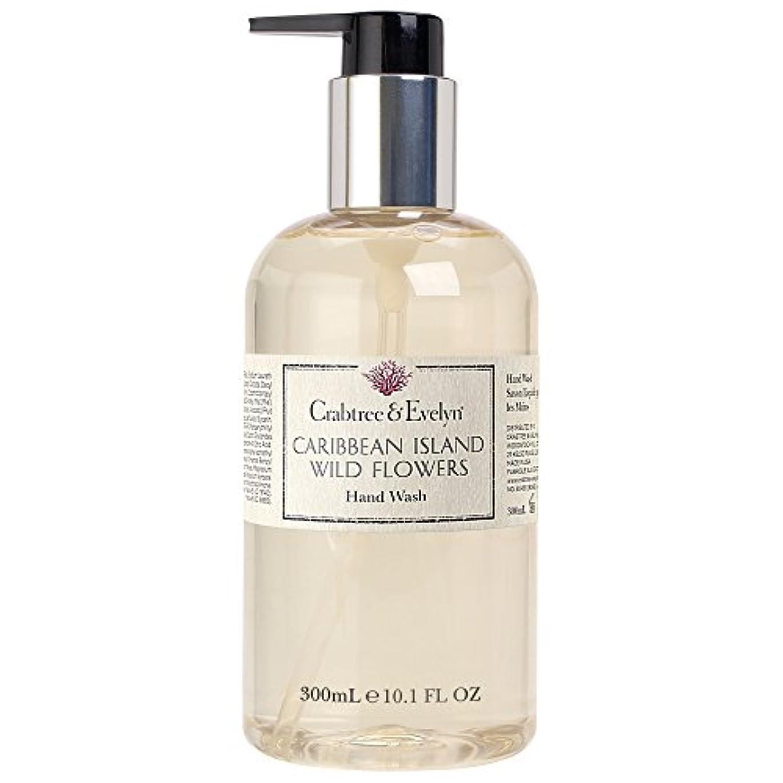 素晴らしいですバラ色ためにクラブツリー&イヴリンカリブ海の島ハンドウォッシュ300ミリリットル (Crabtree & Evelyn) (x6) - Crabtree & Evelyn Caribbean Island Hand Wash 300ml...